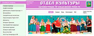 ОК-Альшеевск
